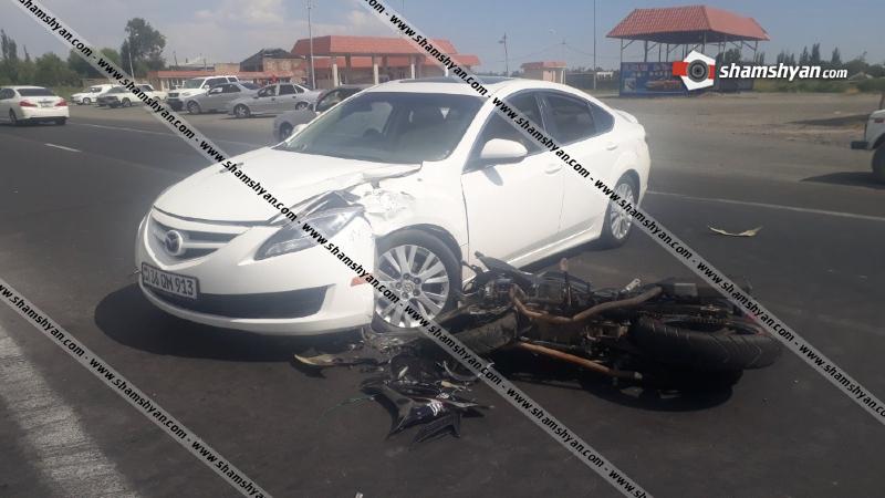 Արմավիրի մարզում 21-ամյա մոտոցիկլավարը Hayasa մոտոցիկլով բախվել է Mazda-ին. մոտոցիկլը կողաշրջվել է, մոտոցիկլավարը տեղափոխվել է հիվանդանոց