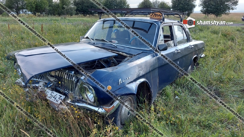 Լոռու մարզում բախվել են ГАЗ 24-ն ու ГАЗ 3110-ը. վարորդները տեղափոխվել են հիվանդանոց