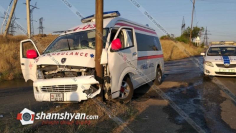 Կորոնավիրուսով վարակակիրին հիվանդանոց տեղափոխող շտապօգնության ավտոմեքենան վթարի է ենթարկվել