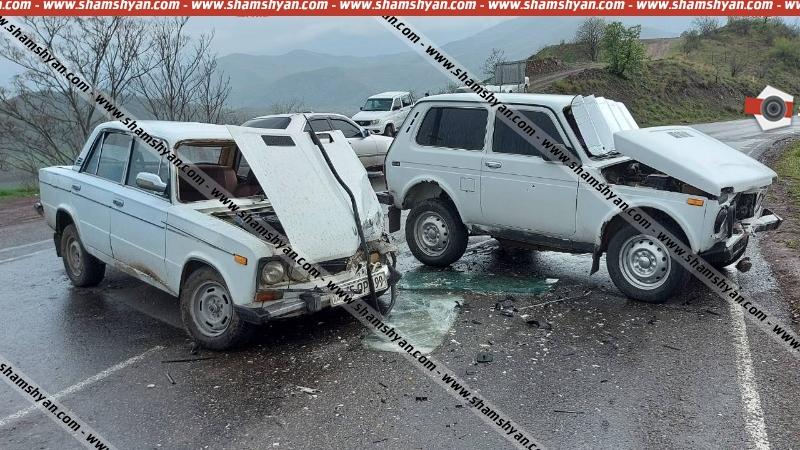 Խոշոր ավտովթար Սյունիքի մարզում. բախվել են «Նիվան» ու 06-ը. կա 6 վիրավոր