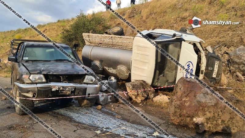 Արծվի թևերի մոտ բախվել են «Արզնի կաթ» ընկերության Jeep-ն ու կաթ տեղափոխող ավտոմեքենան․ կան վիրավորներ