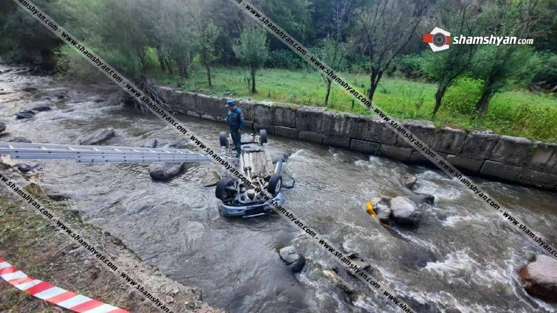 Խոշոր ավտովթար Տավուշի մարզում. 33-ամյա վարորդը Opel-ով գլխիվայր հայտնվել է Աղստև գետում