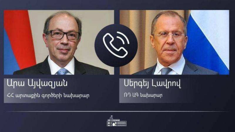 ՀՀ ԱԳ նախարար Արա Այվազյանը հեռախոսազրույց է ունենցել իր ռուս գործընկերոջ հետ