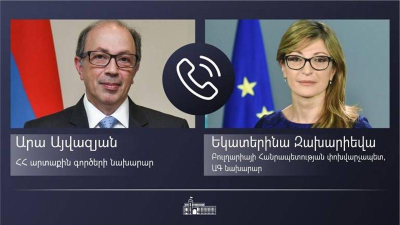 ՀՀ ԱԳ նախարարը հեռախոսազրույց է ունեցել Բուլղարիայի փոխվարչապետ, ԱԳ նախարարի հետ․ անդրադարձ է կատարվել երկկողմ օրակարգի հարցերի լայն շրջանակի
