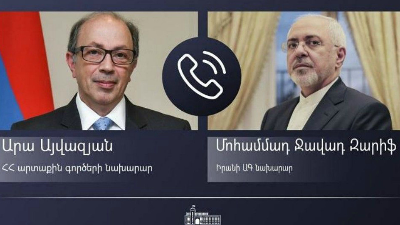 Արա Այվազյանը հեռախոսազրույց է ունեցել Իրանի ԱԳ նախարարի հետ