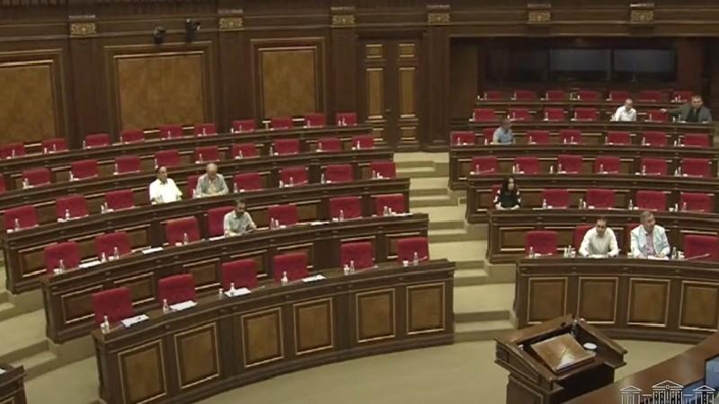 ԱԺ նիստը սկսելու համար քվորում չապահովվեց (տեսանյութ)
