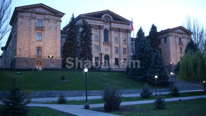 Ազգային ժողովն այսօր արտահերթ նիստ կհրավիրի՝ Սյունիքում ստեղծված իրավիճակի առնչությամբ