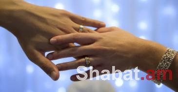 Ինչո՞ւ է ամուսնական մատանին համարվում համատեղ կյանքի խորհրդանիշ
