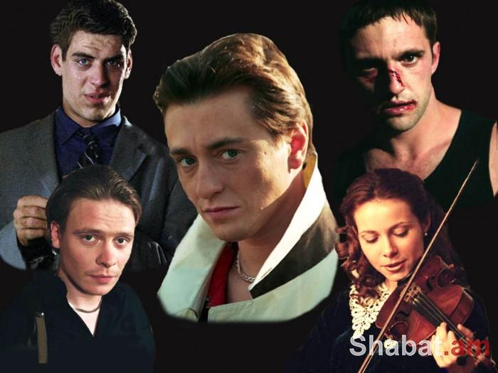 Ինչպես են տարիների ընթացքում փոխվել «Бригада» հեռուստասերիալի գլխավոր հերոսները.(լուսանկարներ)