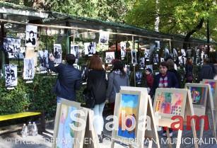 Լուսանկարչական ցուցահանդես` «Մեր հին ու նոր Երևան» խորագրով