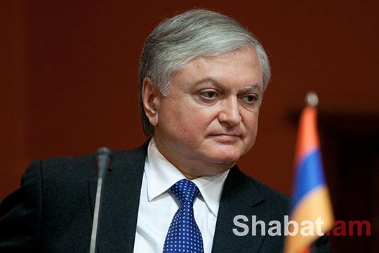 Մեր նախաձեռնության միջոցով արտահայտվում է Հայաստանի խորը նվիրվածությունը ֆրանկոֆոնիային. ԱԳ նախարար