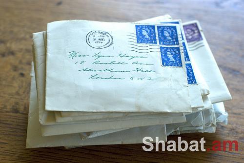 Այսօր Փոստի համաշխարհային օր