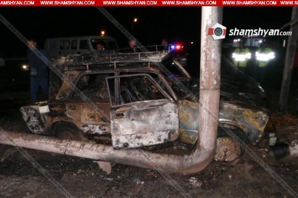 Վեդիում ավտոմեքենան բախվել է գազախողովակի հենասյանը