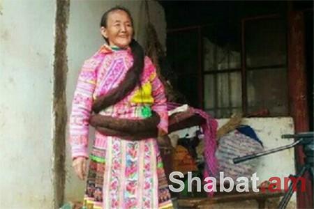 Չինացի կինը հանուն ռեկորդի 2 ու կես մետր երկարացրել է մազերը