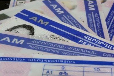 Սիրիայի` ազգությամբ հայ քաղաքացիներին կտրամադրվեն վարորդական վկայականներ
