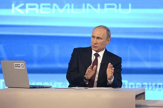 Ռուսաստանը Թուրքիային բարեկամ է համարում, սակայն խնդիրներ կան որոշ գործիչների հետ. Պուտին