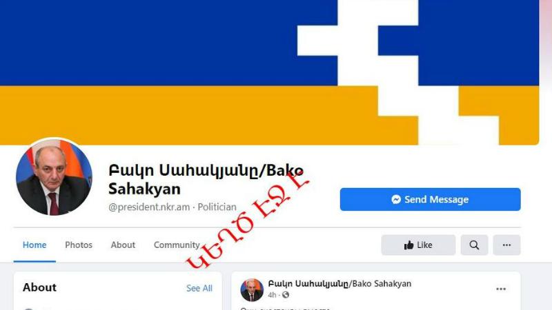 Բակո Սահակյանին անունով կեղծ էջ է բացվել․ կառավարվում է Ադրբեջանից․ մեդիա փորձագետ