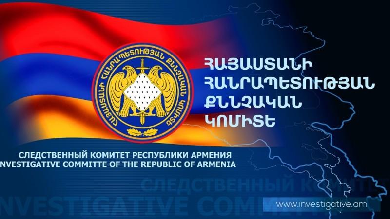 Նոր նշանակումներ ՀՀ ՔԿ կարգապահական հանձնաժողովում
