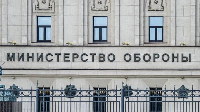 ՌԴ ՊՆ-ն հերքում է Ադրբեջանի ՊՆ-ի տարածած հաղորդագրությունը Շուշիի ուղղությամբ կրակելու մասին