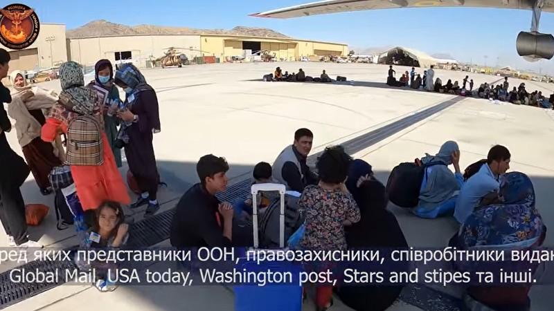 Տարհանում Աֆղանստանից (տեսանյութ)