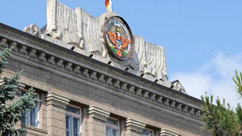 Արմինե Գրիգորյանն ազատվել Արցախի նախագահի խորհրդականի պաշտոնից