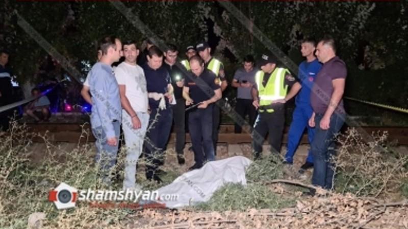 Ողբերգական դեպք Երևանում. սլաքավարը գնացքով վրաերթի է ենթարկել 43-ամյա կնոջ. կինը տեղում մահացել է