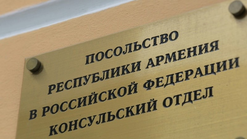 Անկախության օրվա հետ կապված՝  ՌԴ-ում ՀՀ դեսպանության հայտարարությունը