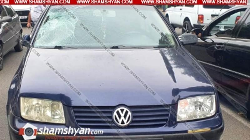 Վանաձորում 23-ամյա վարորդը Volkswagen Jetta-ով վրաերթի  է ենթարկել հետիոտնին. վերջինս տեղափոխվել է հիվանդանոց