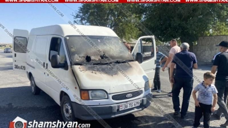 Արտակարգ դեպք Արմավիրի մարզում. Ford Transit մակնիշի ավտոմեքենայի սրահում հրդեհ է բռնկվել