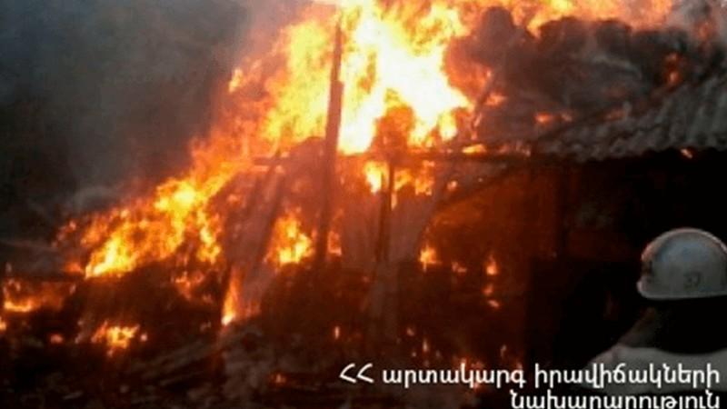 Կարենիս գյուղում հրդեհ է բռնկվել