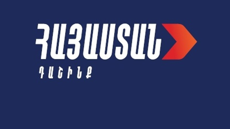 «Հայաստան» դաշինիքը դիմել է ՍԴ՝ վիճարկելով Առողջապահության նախարարի հրամանը