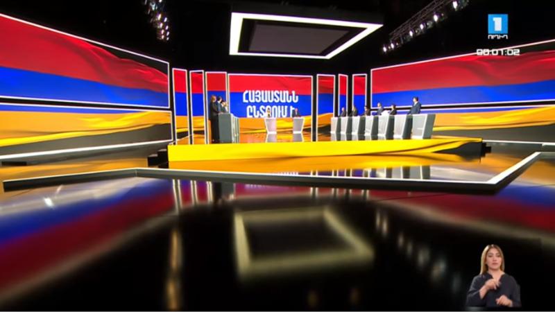 «Հայաստանն ընտրում է» նախընտրական առաջին մեծ բանավեճը (ուղիղ միացում)