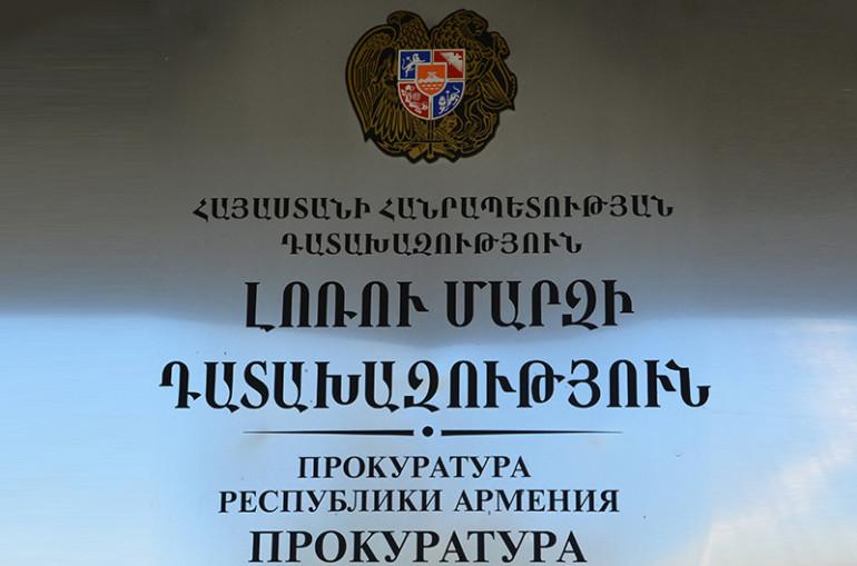 Լոռու մարզի դատախազության նախաձեռնությամբ կտրուկ ակտիվացել է «Վանաձոր» ՔԿՀ-ում ապօրինի թմրամիջոցների ներթափանցման և իրացման դեմ պայքարը