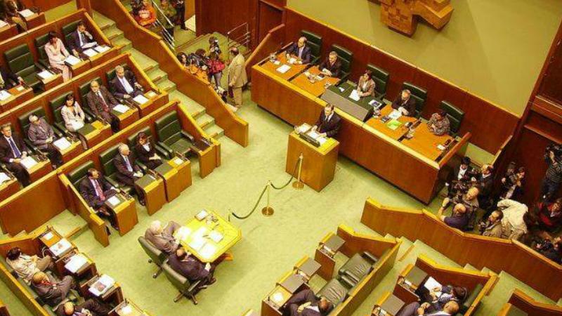 Բասկերի երկրի խորհրդարանը Արցախի ժողովրդի ինքնորոշման իրավունքը սատարող հռչակագիր է ընդունել