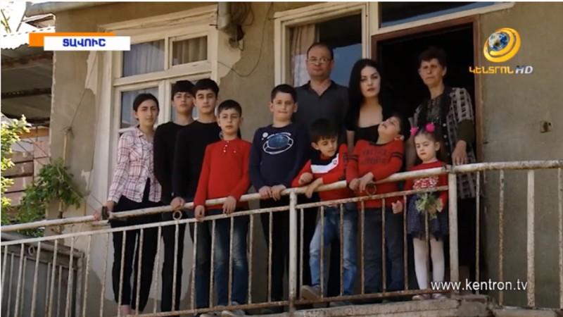 ՀԱՕԿ նախագահի անակնկնալ նվերները՝ տավուշցի բազմազավակ ընտանիքի 7 երեխաների համար (տեսանյութ)