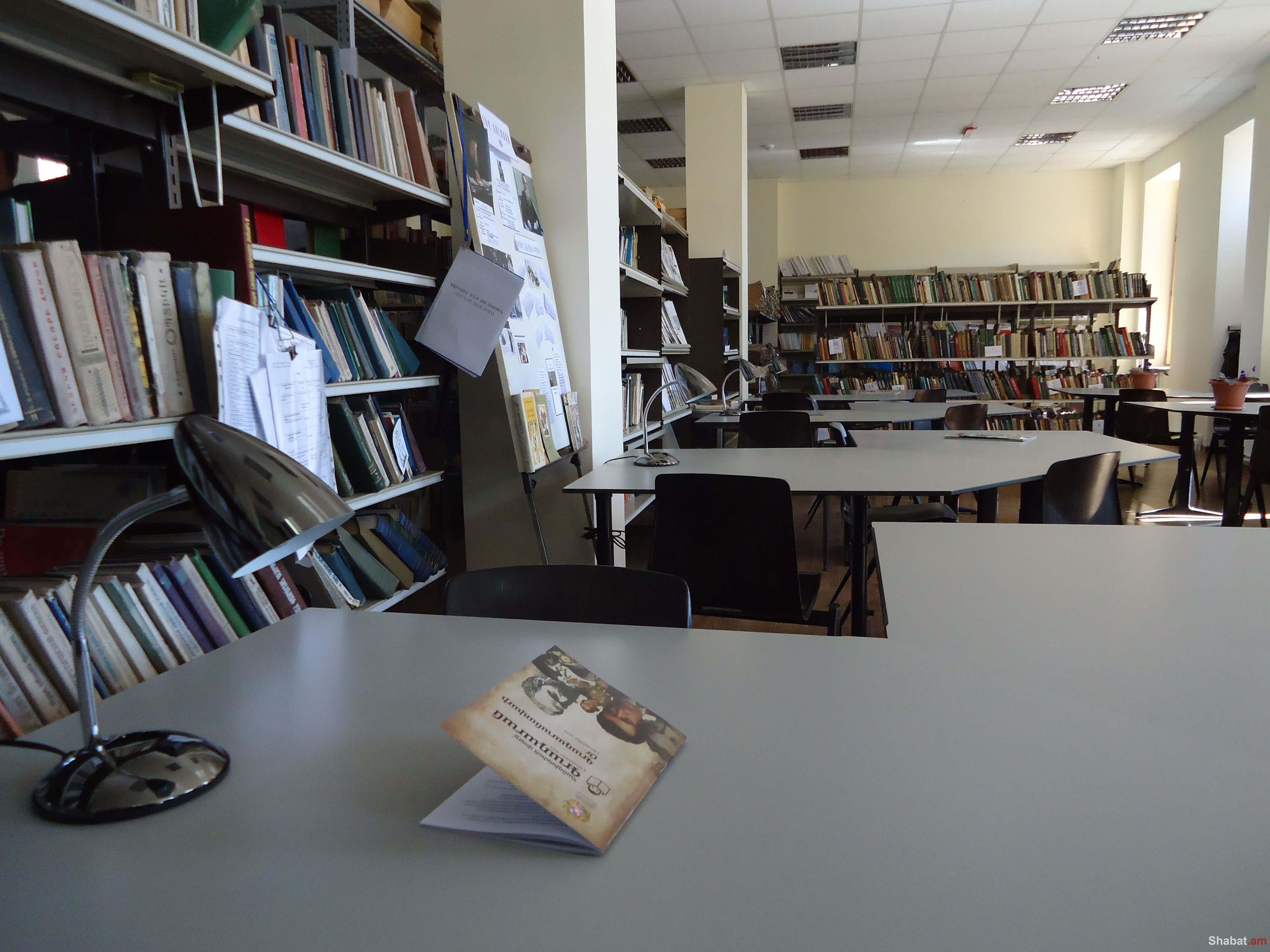 Այսօր գրադարանավարների օրն է