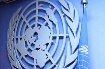 Բելառուսը ՄԱԿ-ում ԵՏՄ-ին դիտորդի կարգավիճակ շնորհելու բանաձև է ներկայացրել
