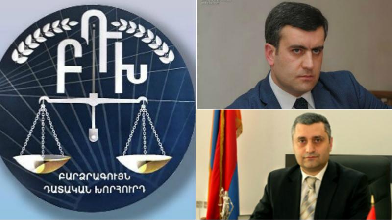 ԲԴԽ-ն ՀՀ սնանկության դատարանի դատավորներ Գևորգ Նարինյանի և Արա Կուբանյանի նկատմամբ քրեական հետապնդում հարուցելու համաձայնություն է տվել