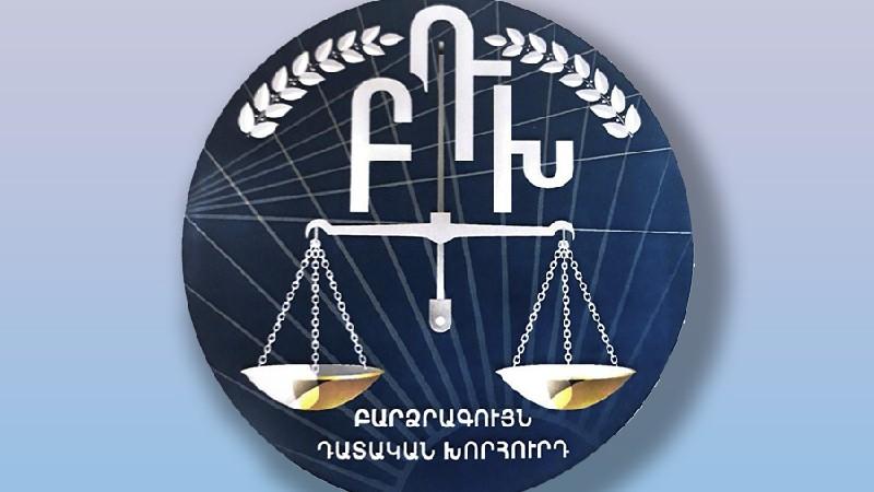 Ընտրվել են քրեական մասնագիտացման դատավորի թեկնածուների հավակնորդները. ԲԴԽ