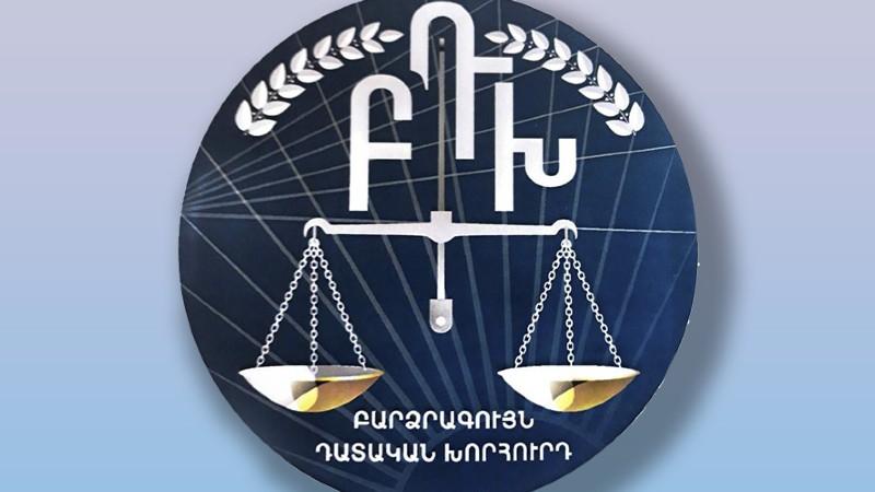 ԲԴԽ-ն առաջարկել է Լիանա Հարությունյանի թեկնածությունը՝ դատավորի պաշտոնում