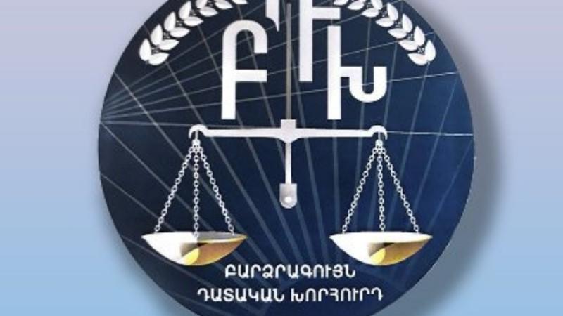 ԲԴԽ-ն դատավորների` համատարած արձակուրդի դիմումներ գրելու  և այն ներքաղաքական լարված իրավիճակի հետ կապելու մասին