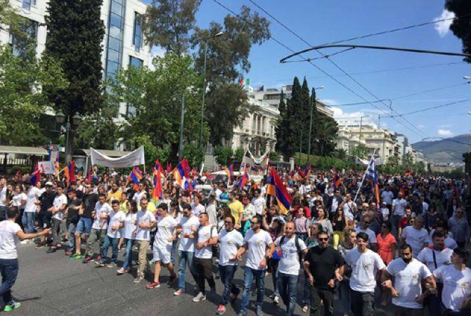 Հունաստանի հայերը Թուրքիայի և Ադրբեջանի դեսպանատների առջև բողոքի ցույց են անցկացրել