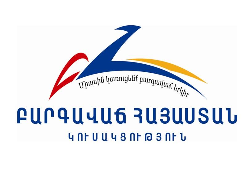 Բարգավաճ Հայաստան կուսակցության հայտարարությունը Սիրիայում ստեղծված իրավիճակի վերաբերյալ