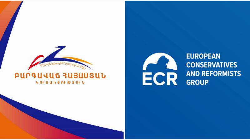 ԵՊՌ կուսակցությունը ուշադիր հետևում է Հայաստանում տեղի ունեցող զարգացումներին․ հայտարարություն