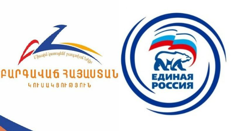 «Միացյալ Ռուսաստան» կուսակցության հայտարարությունը՝ ԲՀԿ առաջնորդի շուրջ ստեղծված իրավիճակի վերաբերյալ