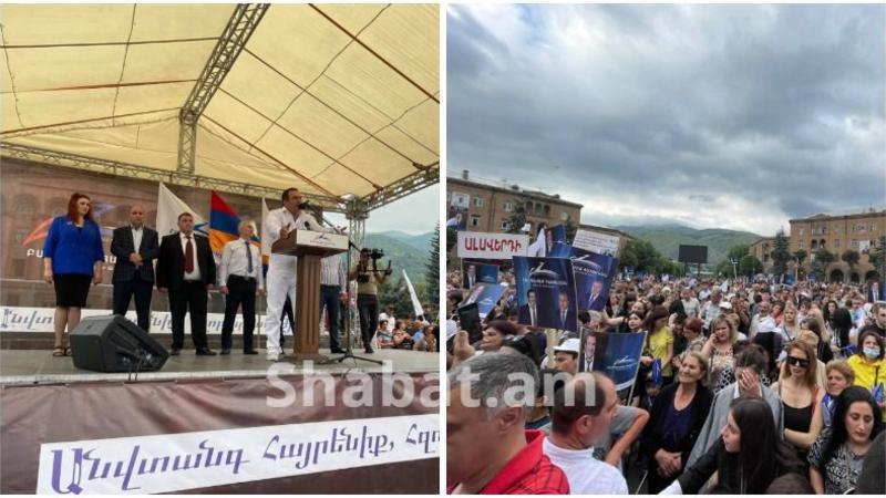 «Բարգավաճ Հայաստան» կուսակցության քարոզարշավը Լոռու մարզում (ուղիղ միացում)