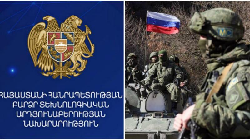 ԲՏԱ նախարարությունը որևէ պաշտոնական հարցում չի ստացել ռուսական խաղաղապահ զորքերի կողմից. հերքում