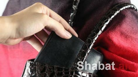 21-ամյա աղջիկը գեղեցկության սրահից դրամապանակ էր գողացել