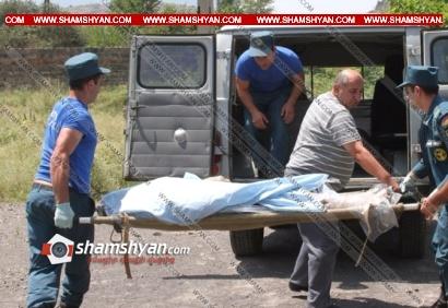Ողբերգական դեպք Սյունիքի մարզում. խոտհունձ կատարողները վթարի են ենթարկվել