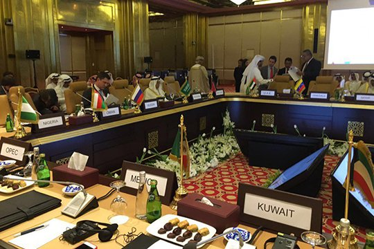 Դոհայում պաշտոնապես սկսվել է նավթարդյունաբերող երկրների հանդիպումը